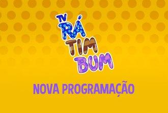 Divulgação/TV Rá Tim Bum