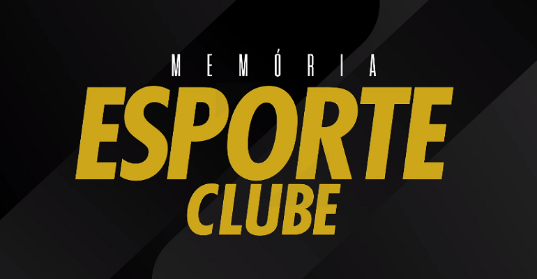 Memória Esporte Clube